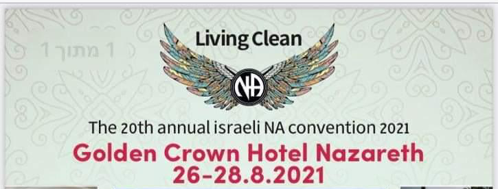 Israel NA Convention 2021